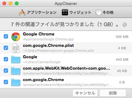 Chrome bug yosemite 3
