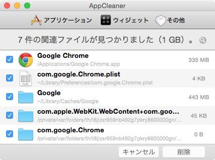 Chrome bug yosemite 3