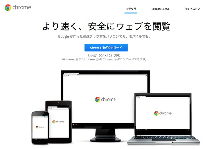 Chrome bug yosemite 4