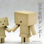 danbo-action-figure-0-1