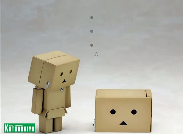 Danbo action figure 1