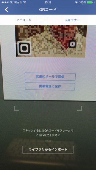 Facebook profile qrcode 3