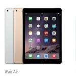 【比較】iPad Air 2とiPad mini 3ではLTE対応バンドが違う!