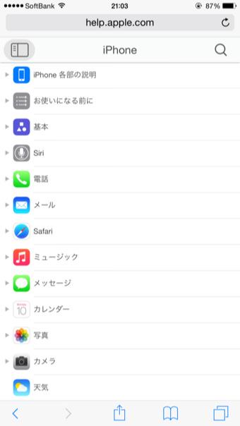 Iphone online manual usergide 2