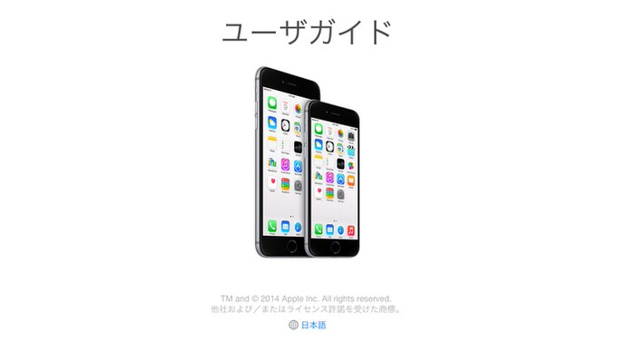 Iphone online manual usergide