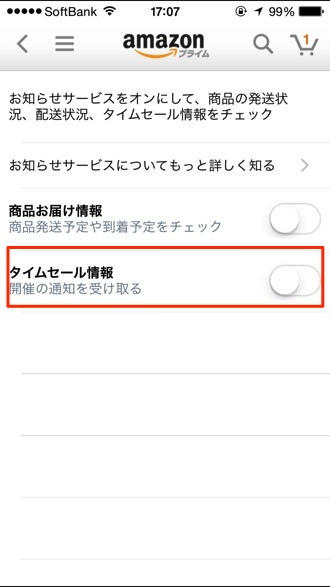 Iphoneapp amazon 3