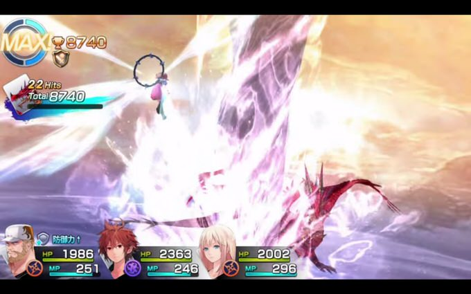 Iphoneapp chaos rings 3 2
