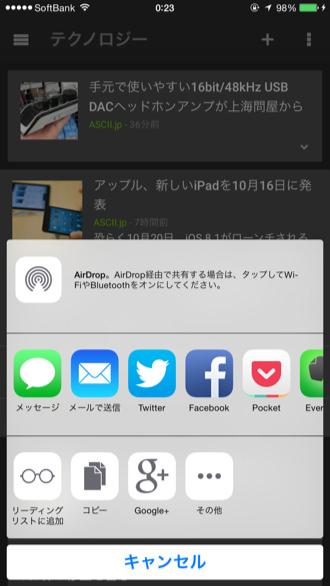 Iphoneapp googlenews 2