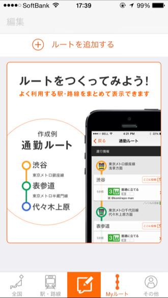 Iphoneapp komirepo 3