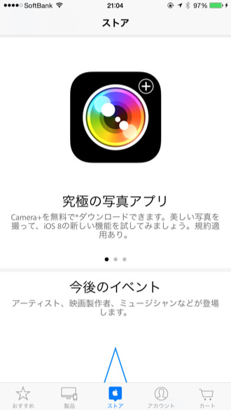 Iphoneapp sale camera plus 1