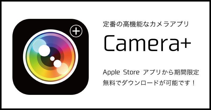 Iphoneapp sale camera plus