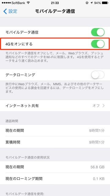 Iphonetips battery 11