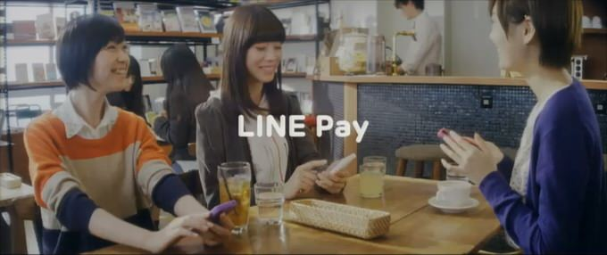 Line conference tokyo 2014 2