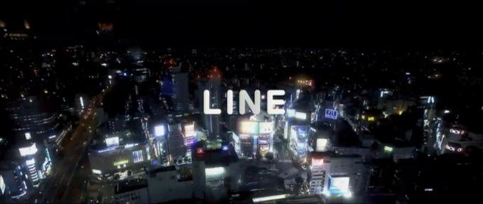 Line conference tokyo 2014