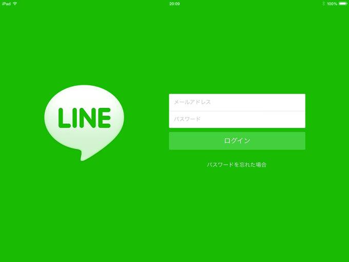 Line for ipad 1