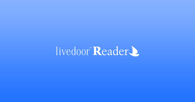 Livedoor reader end