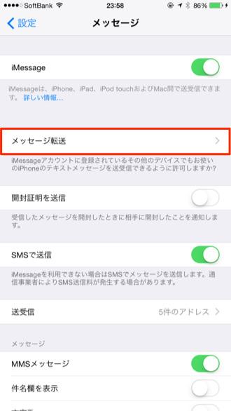 Mac message ios8 2