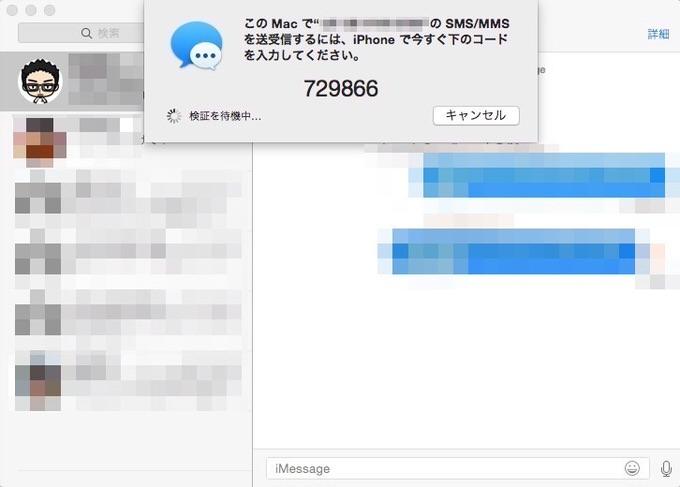Mac message ios8 4