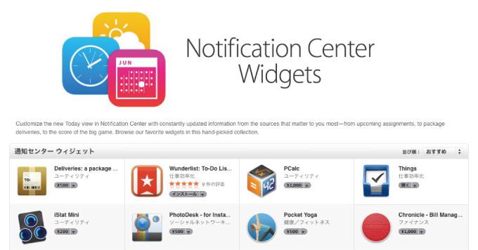 Os x yosemite widget app