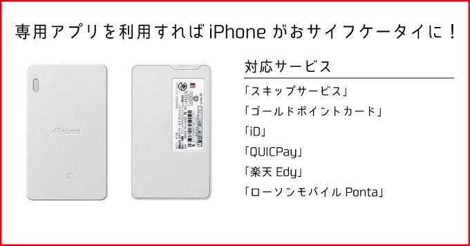 Osaihukeitai jacket 01 1