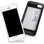 iPhoneで「おサイフケータイ」のサービスを利用できる「おサイフケータイ ジャケット01」を発表!10月下旬に発売