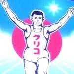 大阪・道頓堀の「グリコの看板」がリニューアル!約14万個のLEDを使った看板に!