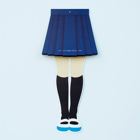 Skirt calendar 2