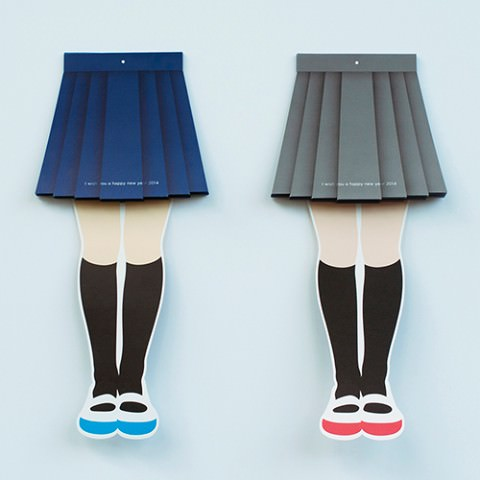 Skirt calendar 4