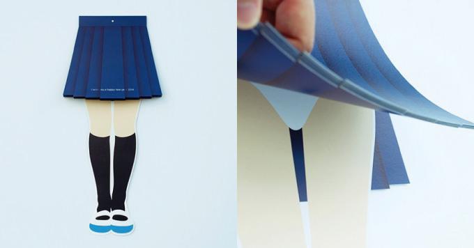 Skirt calendar
