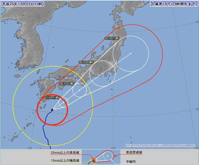 Typhoon 18