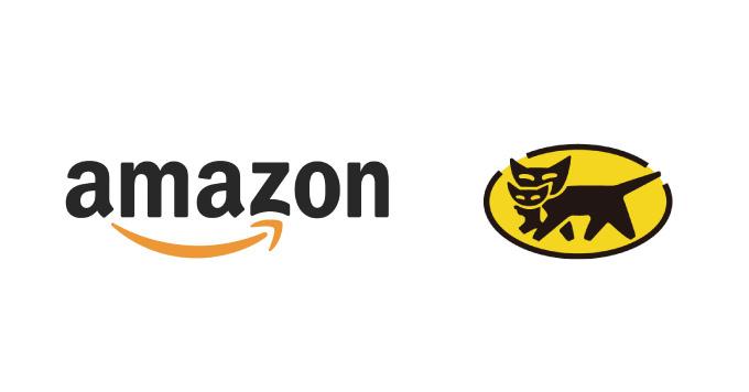 Amazon yamato