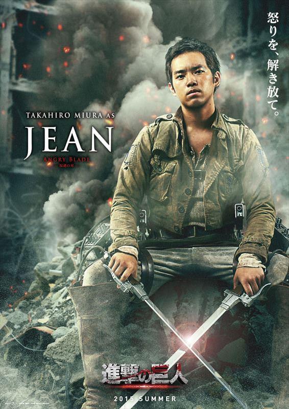 Attack of titan movie 11