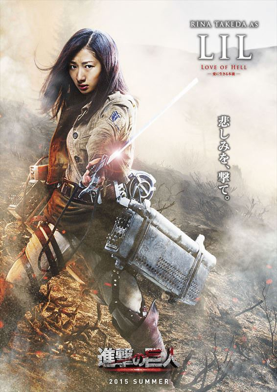 Attack of titan movie 4