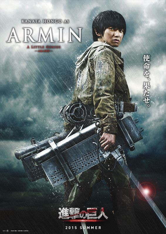 Attack of titan movie 5