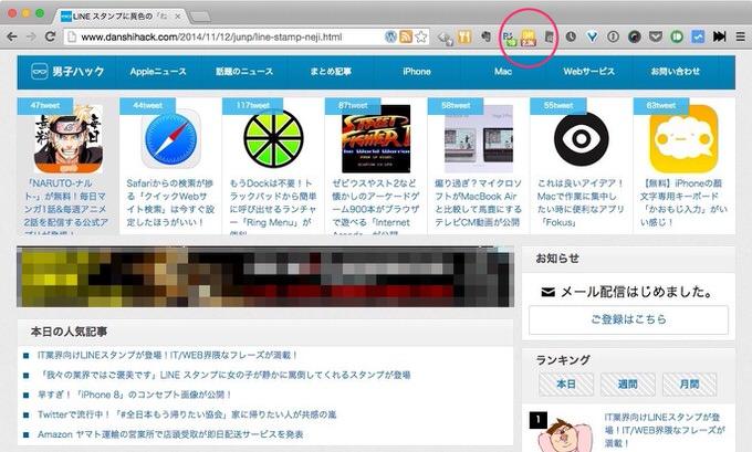 Chromeextention social analytics 1