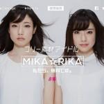 free-material-idol-mika-rika-1.jpg