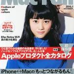 12.2インチの「iPad Air Plus」の原寸大予想図やスペック予想がMacFanに掲載