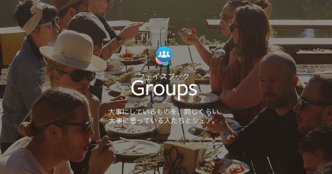 Iphoneapp facebook groups