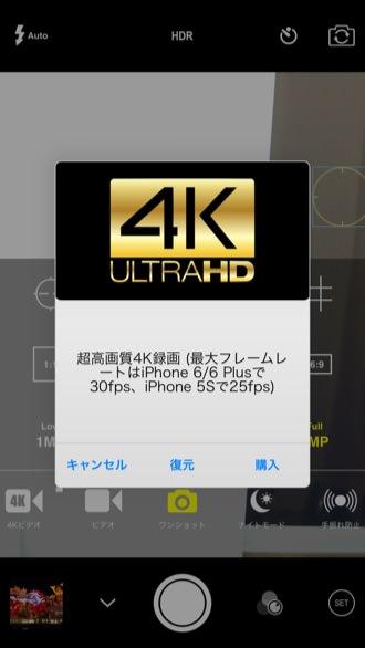 Iphoneapp procam2 1