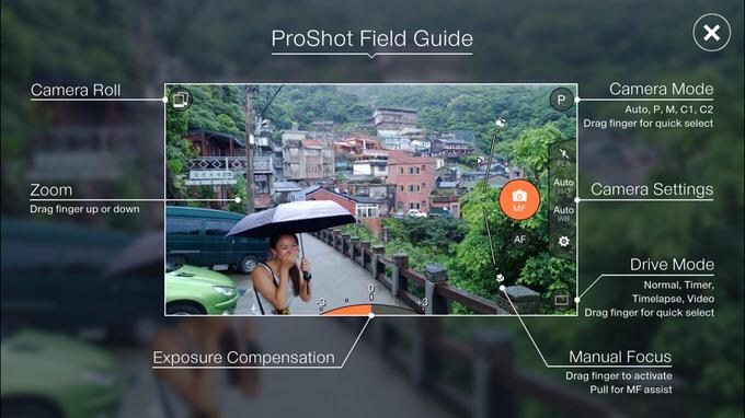Iphoneapp proshot 1