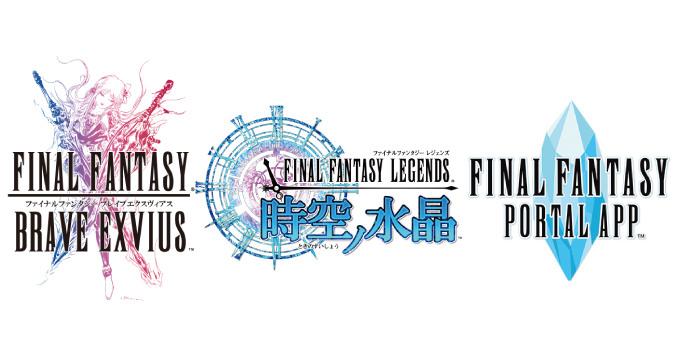 FFシリーズの新作発表!記念セールでスクエニアプリがセールを開催中!