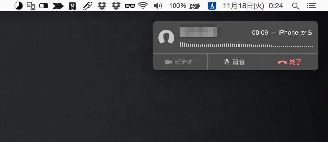 Mac iphone yosemite call 3