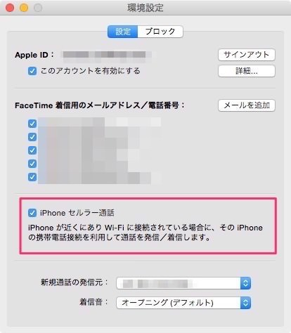 Mac iphone yosemite call 6