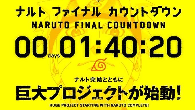 Naruto jump start 1