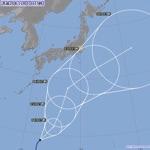 台風20号 またも2014年最大クラス「Super Typhoon」と報道!11月5日には日本への影響も?