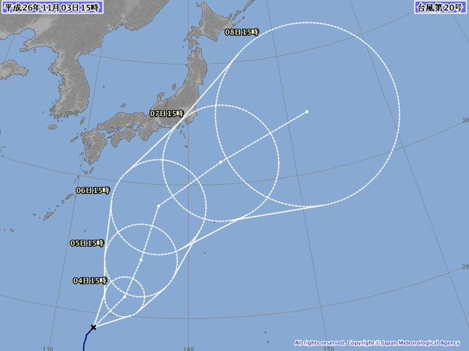 Typhoon 20 1