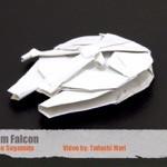 これ凄い!スターウォーズのミレニアム・ファルコン号を折り紙で作った動画