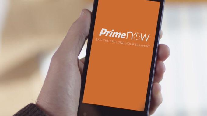 Amazon prime now 1