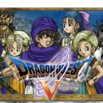スマホ版「ドラゴンクエスト5」が12月12日リリース!ドラクエ8は1000円オフに!