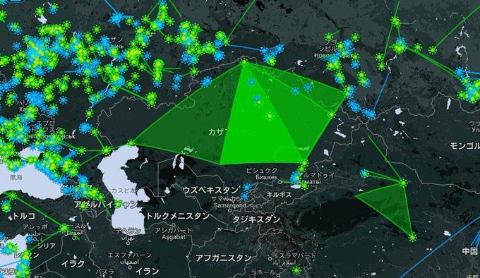 Ingress enlightened 2